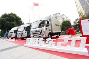 """预见未来 福田欧马可""""超级卡车2.0""""推动物流行业高效前行"""