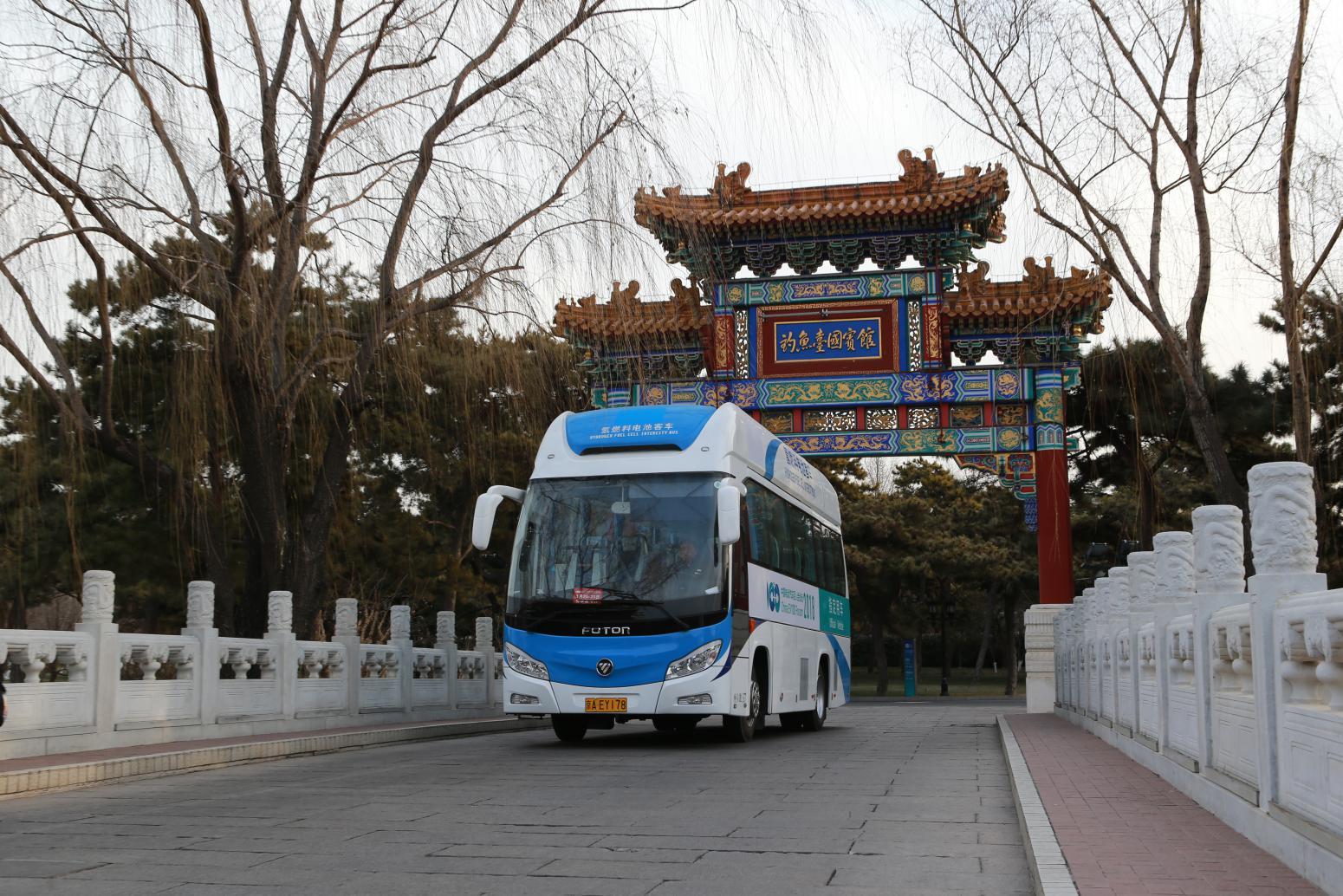 氢能源持续发力,福田欧辉氢燃料电池客车护航2018百人会成品质担当